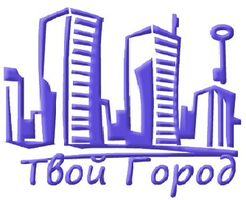 Твой город