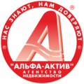 Агентство недвижимости Альфа-Актив