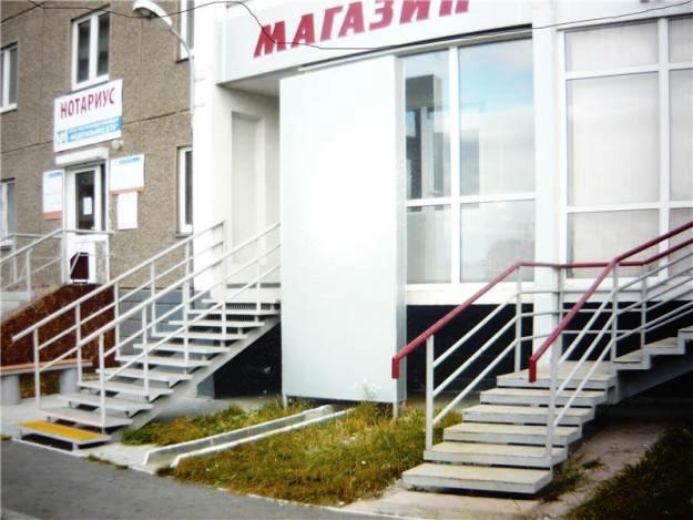 аренда офиса в center-t