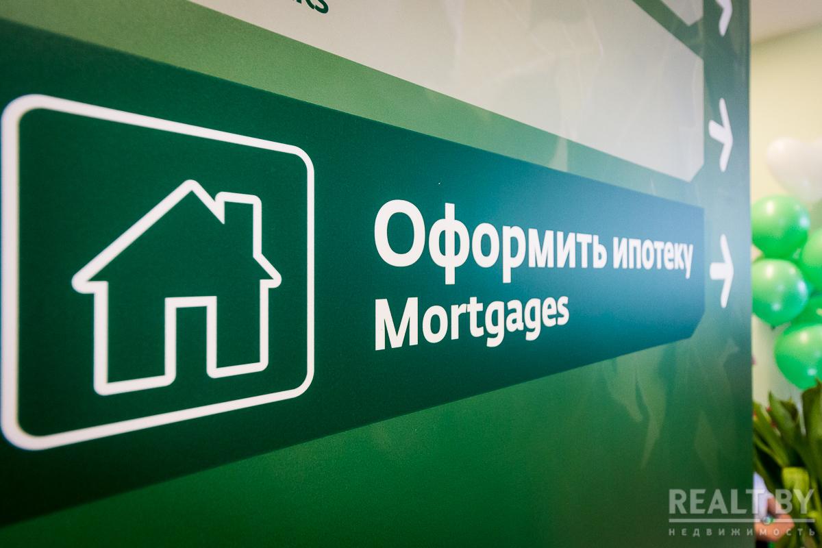 Беларусбанк кредит на вторичку