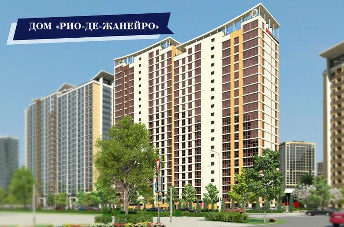 Купить квартиру в рио де жанейро цены таиланд купить дом цены