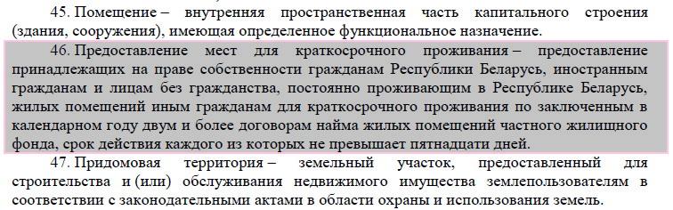 деньги в долг на длительный срок в беларуси история кредитных карт