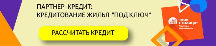 Самый выгодный кредит наличными в санкт петербурге