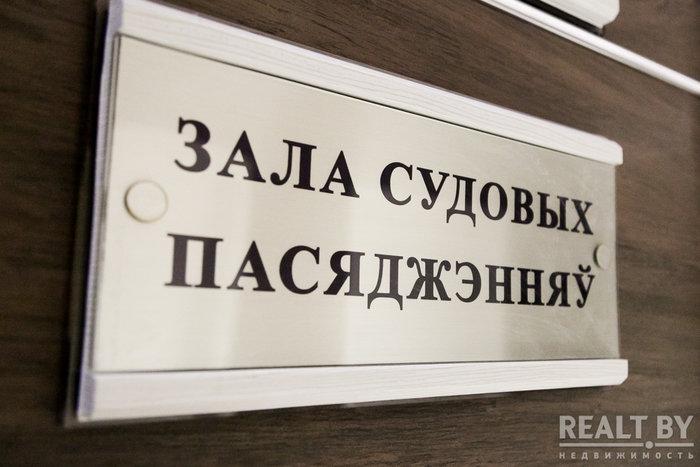 суд над директором строительной компании