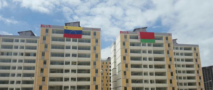 Жилье в венесуэле как проверить баланс этисалат дубай