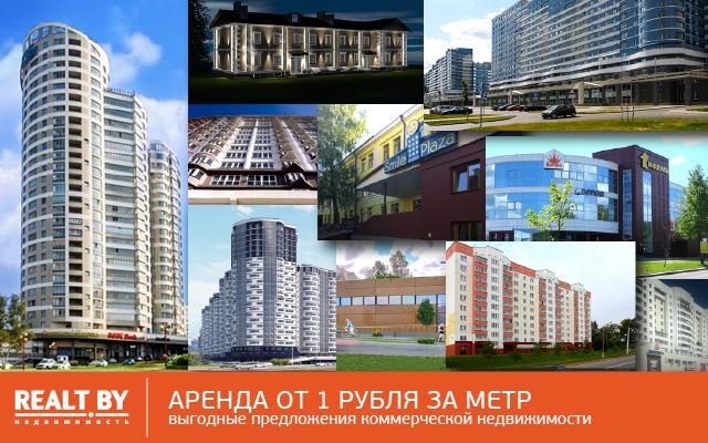 вопросы при аренде коммерческой недвижимости
