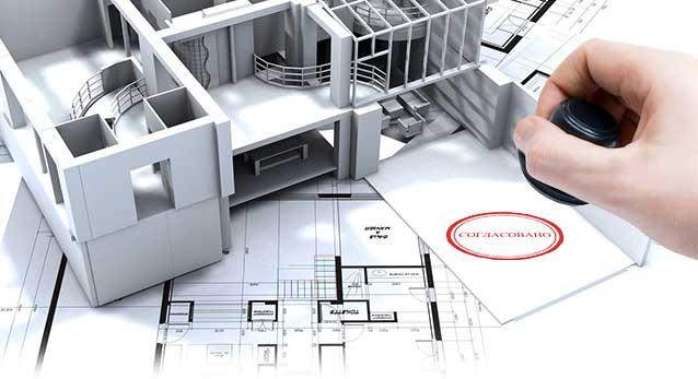как перевести жилую недвижимость в коммерческую