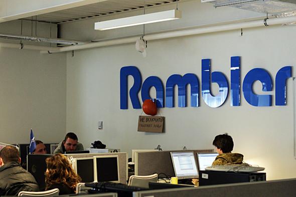 Рамблер офис в москве фото